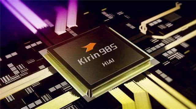 华为的海思半导体开发调制解调器集成的5G芯片组!__财经头条