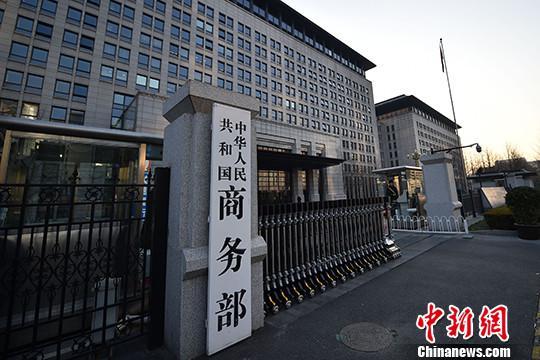 商务部:中国去年对外服务贸易逆差为2000多亿美元