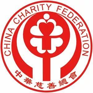 中华慈善总会药品援助项目落户常熟一周年 常熟 落户 援助 新浪网