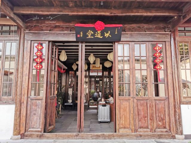 """上海川沙古镇内最美的""""网红""""民宿酒店,距离迪士尼仅20分钟车程"""
