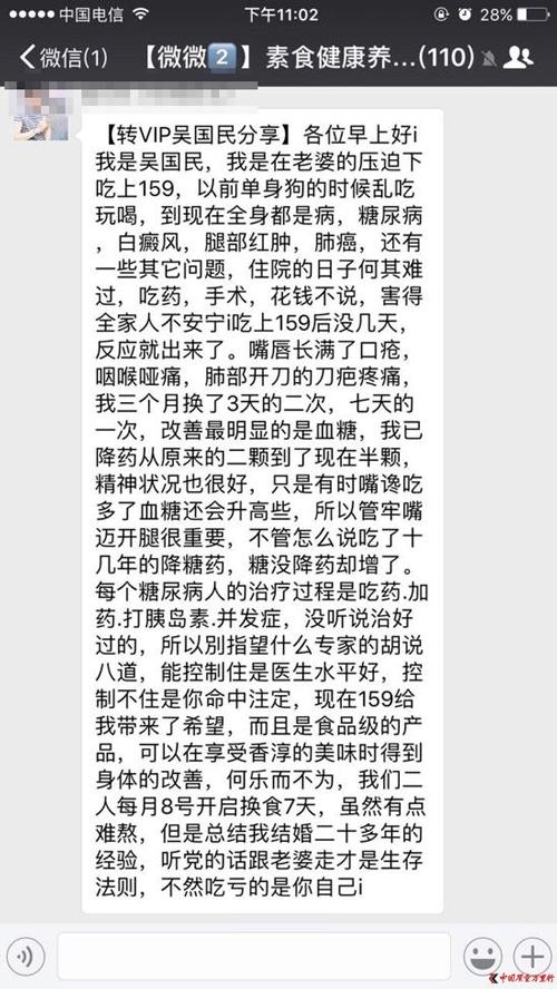 經銷商涉嫌虛假宣傳截圖1 圖片來源:中國質量萬里行