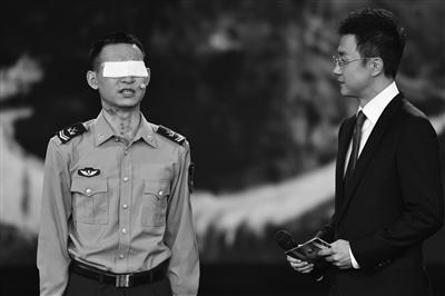 """杜富國獲得時代楷模稱號 曾獲""""感動中國十大人物"""""""
