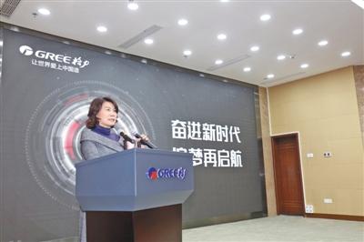 1月16日,董明珠連任格力電器董事長。此次格力電器股權轉讓,董明珠等管理層也是潛在接盤方之一。受訪企業供圖