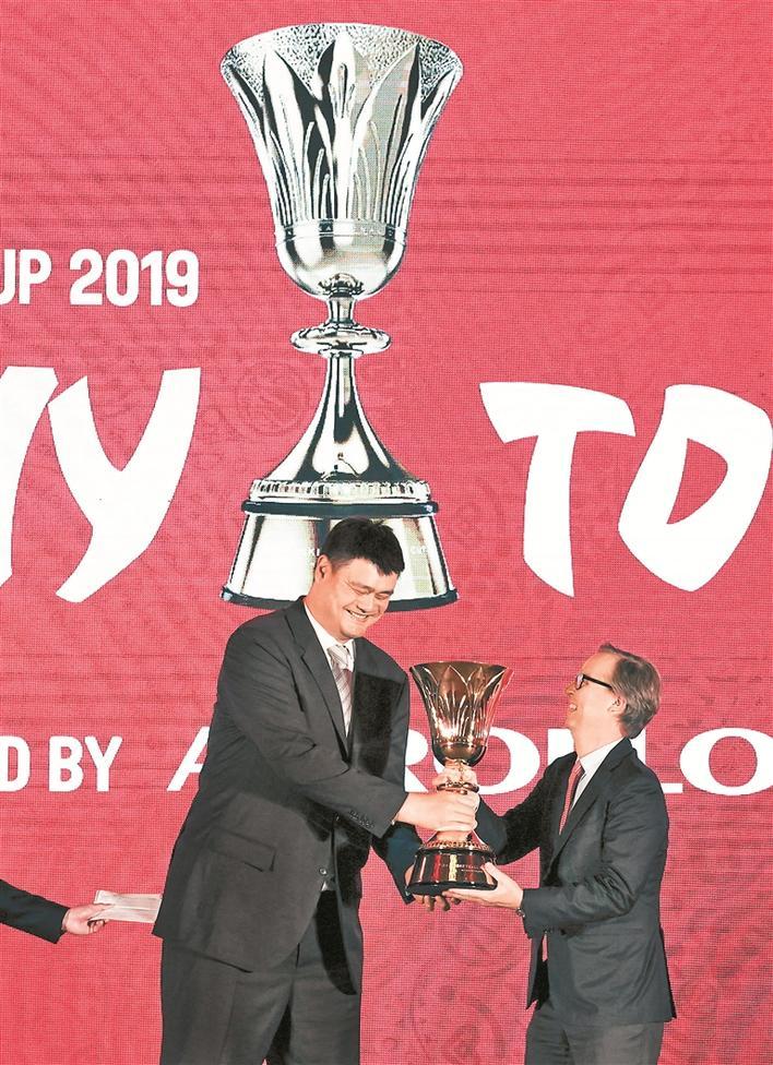 男篮世界杯冠军奖杯将首次巡游25国