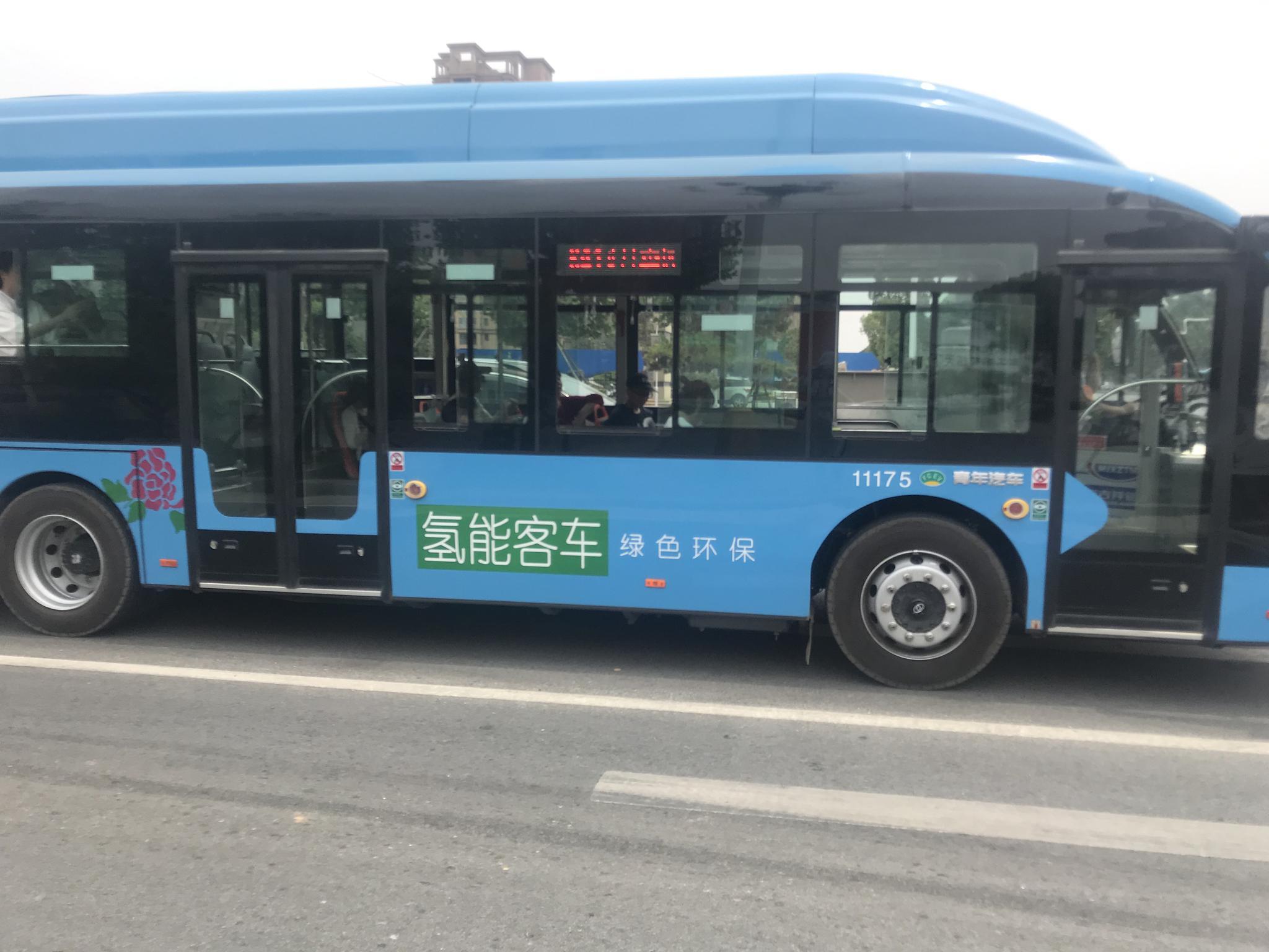 南阳8600万购氢气车变电动车:氢气太贵 用电划算