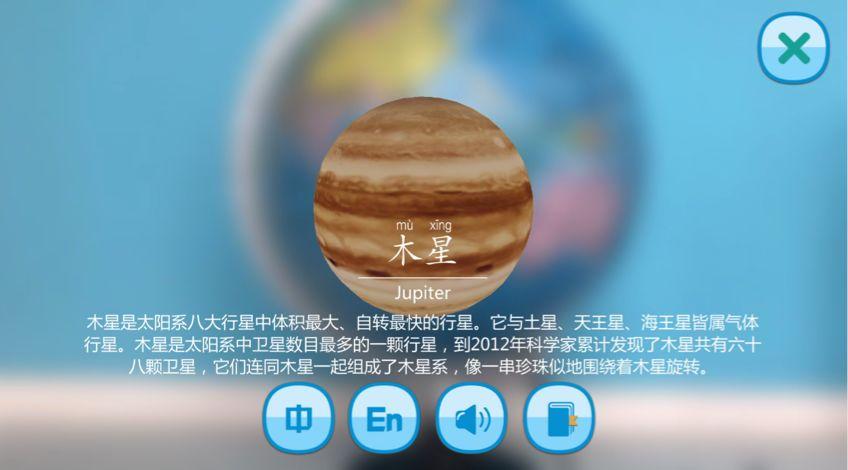 人类探索宇宙的意义_超炫酷的AR地球仪!一份让孩子打开世界的儿童节礼物__财经头条