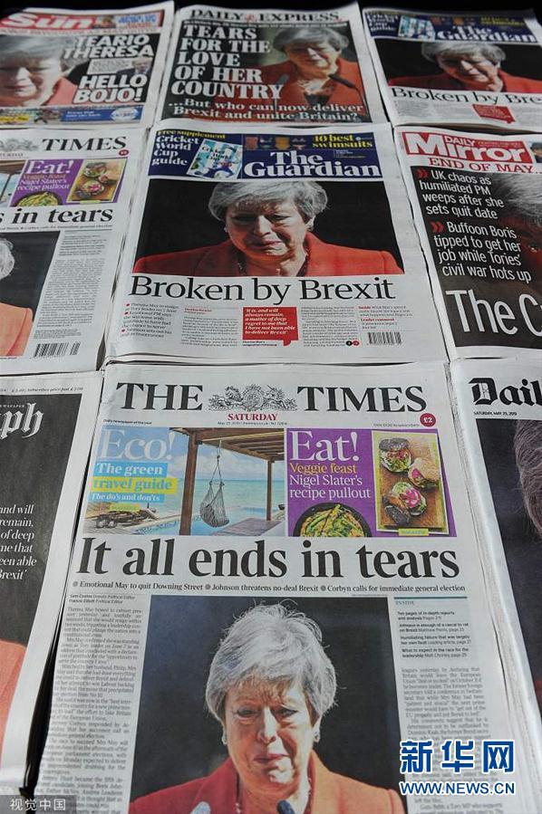 """英首相宣布6月辞职 """"哭泣梅姨""""登各大报刊头版_英国新闻_首页 - 英国中文网"""