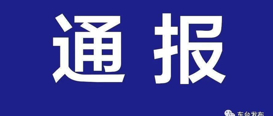 江苏东台69名血透患者感染丙肝 医院三领导被免职