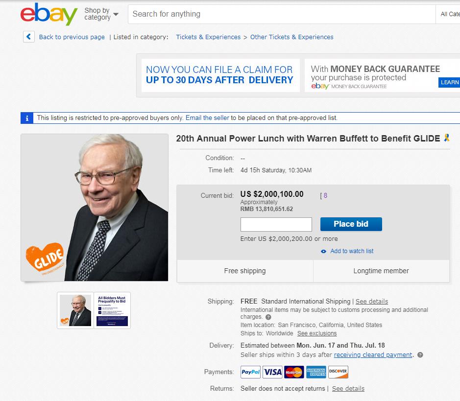 巴菲特慈善午餐在ebay网站的拍卖页面
