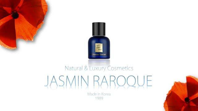 韩国天然化妆品JASMIN RAROQUE即将进入中国市场