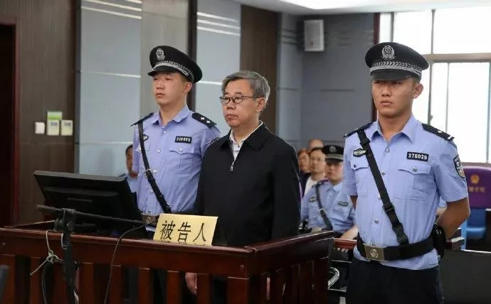 庭审现场 山东省人民检察院微信公众号 图