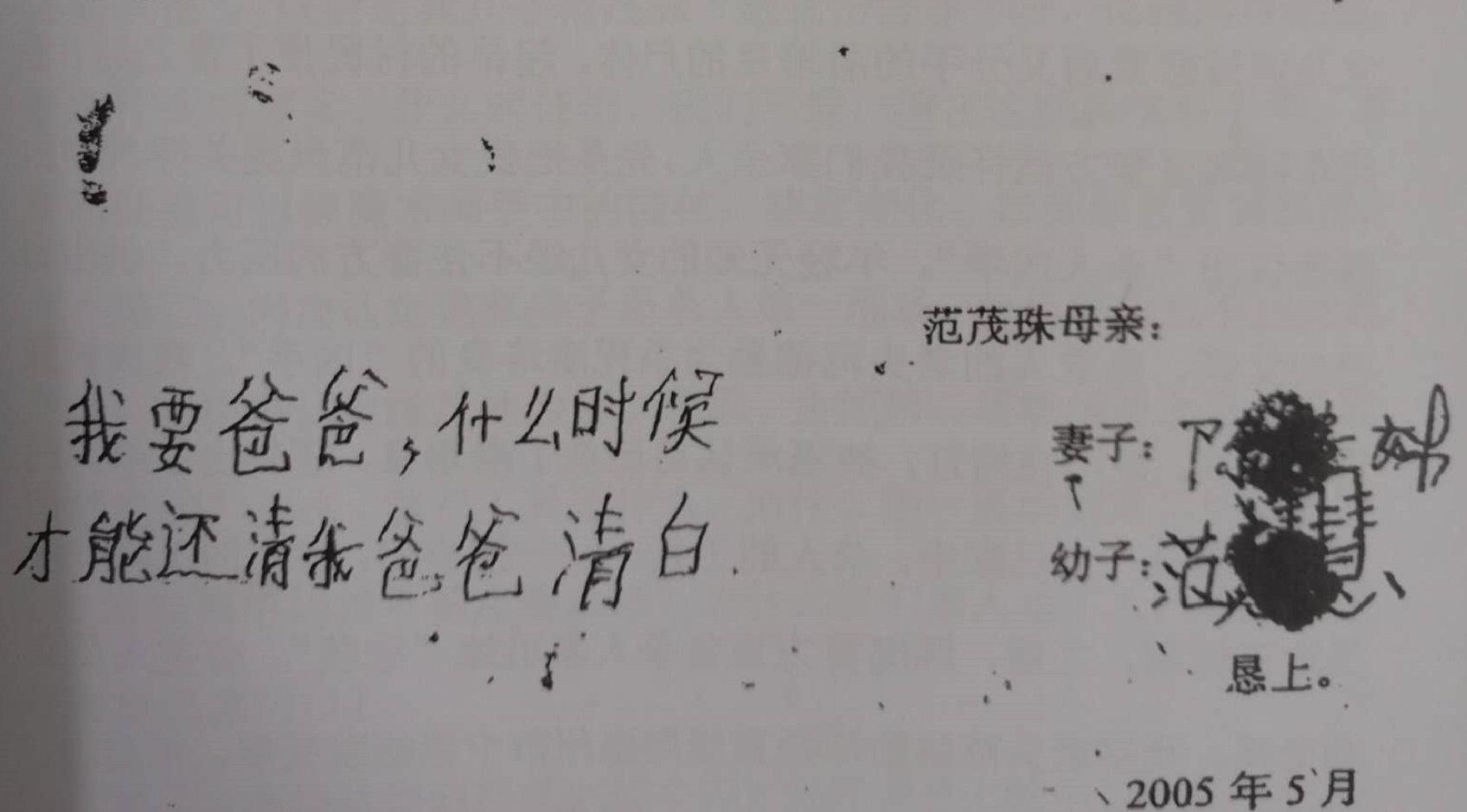 《满江红》的作者不是岳飞