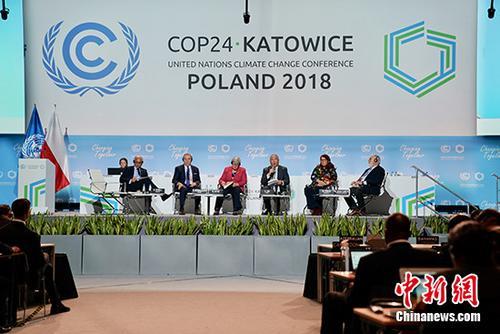 资料图:联合国卡托维兹气候大会(COP24) 中新社记者 陈溯 摄