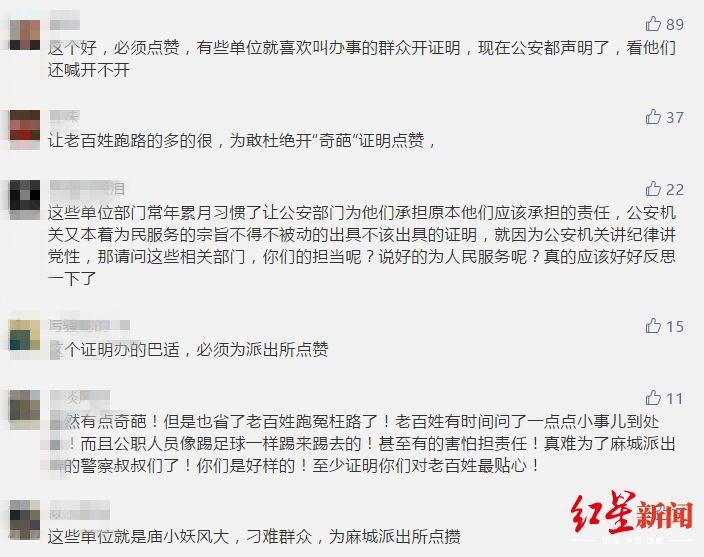 """网传安徽一地""""踹门查补课"""""""