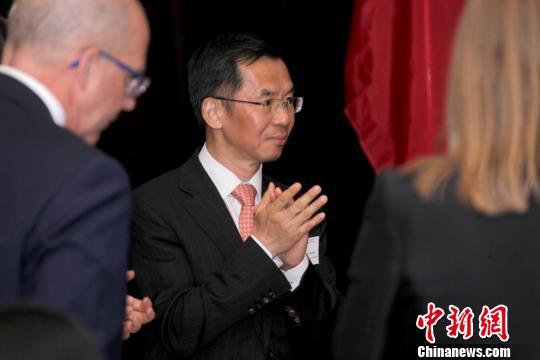 中国驻加拿大大使卢沙野出席加中贸易理事会(CCBC)大西洋省分会成立仪式。 余瑞冬 摄