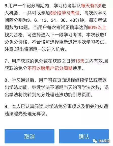 揩油李沁、激吻已婚导演,王大陆如今又恋上二婚少妇蔡卓宜!
