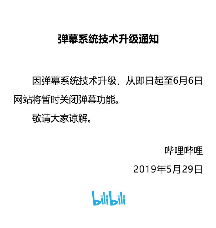 讴歌TLX Type S海外售价公布 约合人民币34万元