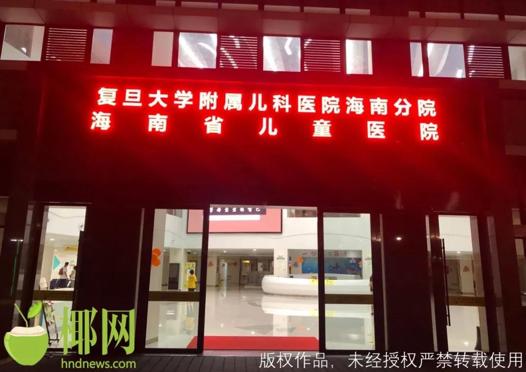 中国驻瑞典大使:5G不是华为独创,也不是华为独唱