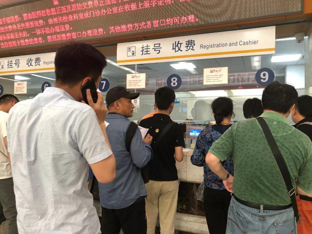 新东方暑假班报名入口