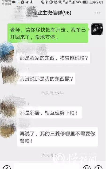 """杭州首批""""代冻资""""摇红盘查实11户被取消摇号资格"""