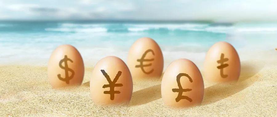 马光远:做空人民币必然遭受巨大损失