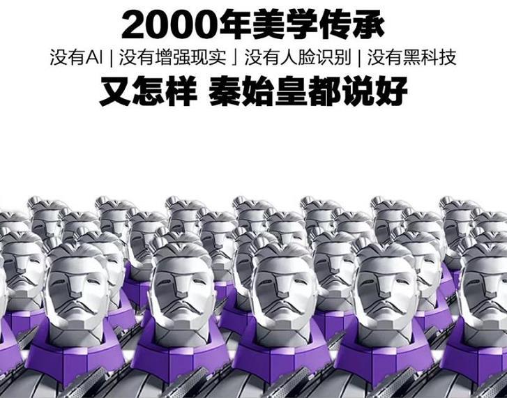 本文图片均来自北京头条客户端