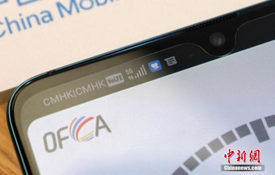 资料图:拨通5G电话的华为手机屏幕上方显示5G信号的字样。中新社记者 张炜 摄