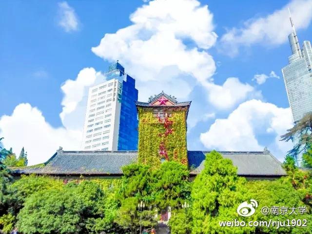南京大学北大楼 微博@南京大学 资料图