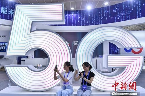 """资料图:2019云南国际智慧旅游大会展览的""""5G""""展示区。中新社记者 任东 摄"""