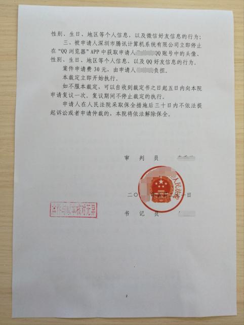 (本文综合自北京青年报)