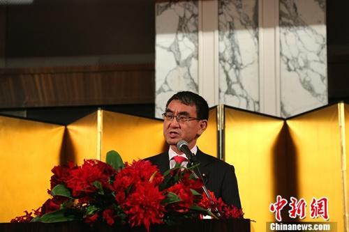 资料图片:日本外务大臣河野太郎。中新社记者 吕少威 摄
