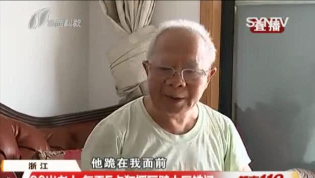 老人每天5点叫醒小区居民,儿子跪求都没用,理由太气人