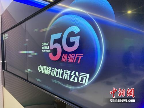 5G商用牌照即将发放 我们的手机需要换吗?