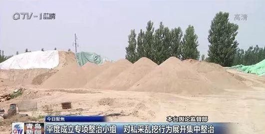 今日聚焦   淤積河床破壞生態 非法采砂為何屢禁不絕?最新回應來了