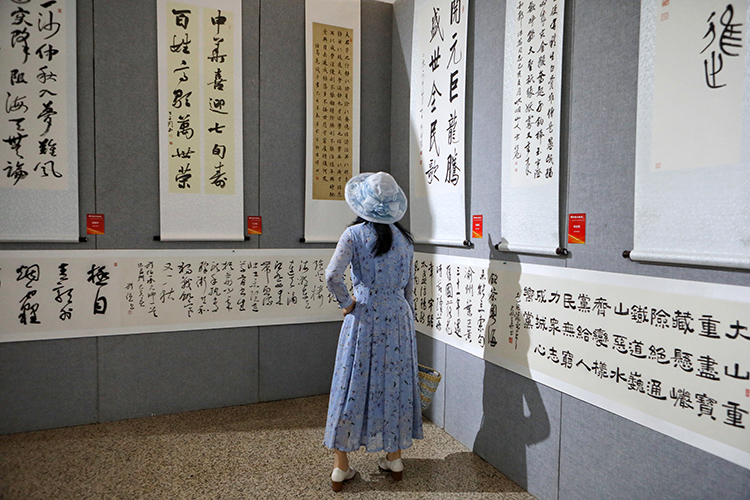 """西城举办""""我和我的祖国""""展览 庆祝新中国成立70周年"""