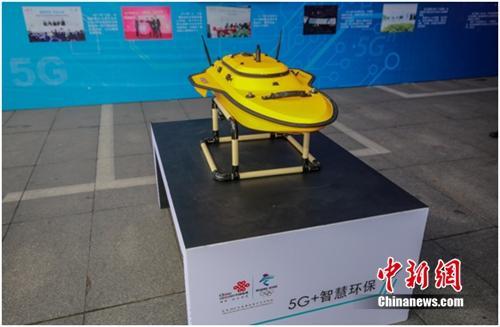 使用5G网络的无人船。图片来源:中国联通供图