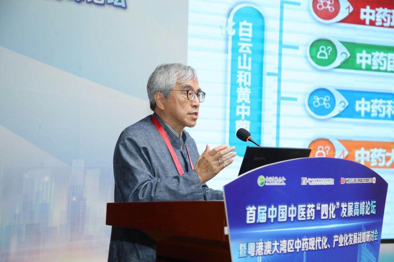 广东正在大力推动、鼓励医疗机构制剂研发新药走向国际化