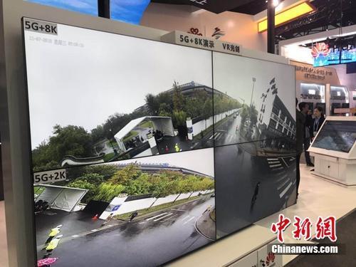 资料图:5G 8K直播。中新网 吴涛 摄