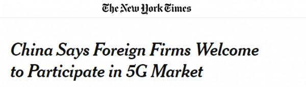 ▲《纽约时报。》网站报。道截图
