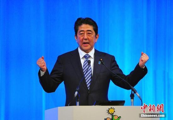 资料图片:日本首相安倍晋三。 中新社记者 王健 摄