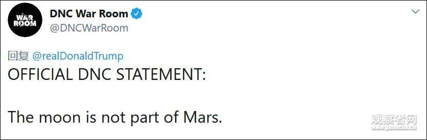 """特朗普称月球是火星的一部分?民主党""""官方科普""""_中欧新闻_欧洲中文网"""