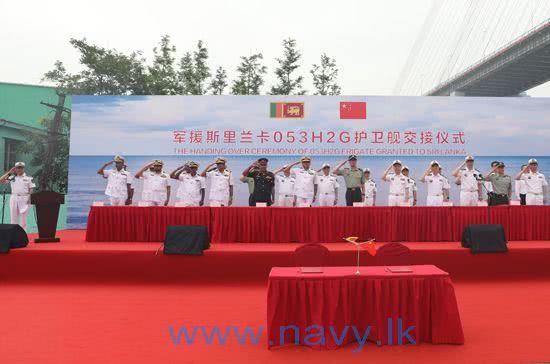 移交现场 图片来自斯里兰卡海军网