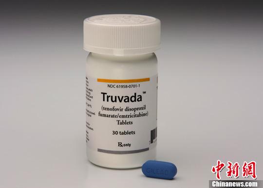 報告稱每天百萬人染性病 世衛警告小心約會軟件