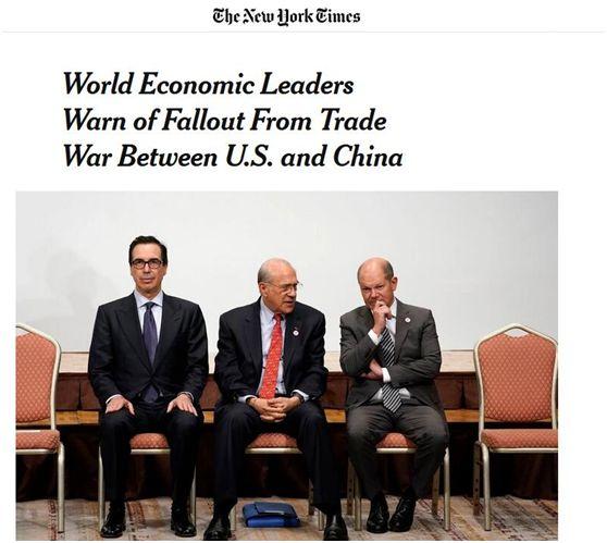 《纽约时报》报道截图,图中左一为美财长姆努钦、右一为德国财长肖尔茨