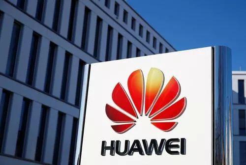 """华为""""鸿蒙""""系统被曝在多国注册商标 系统支持多平台"""
