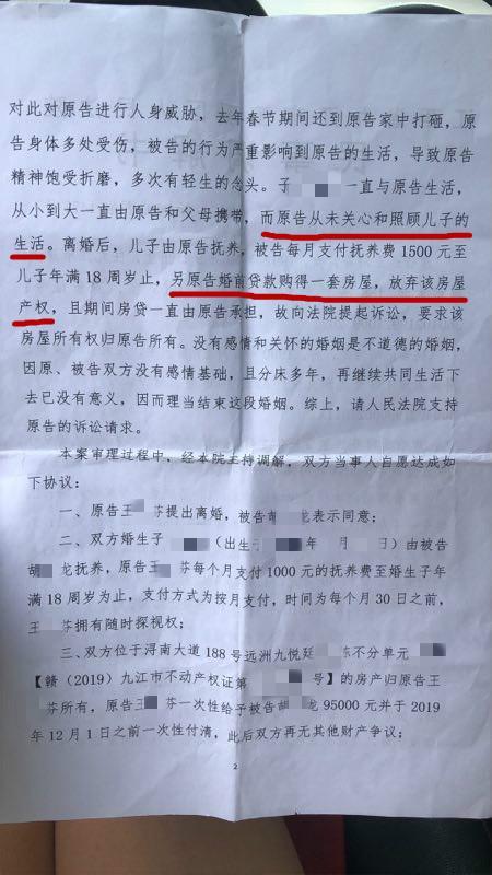 专家璐哥篮彩5连红盈利第1