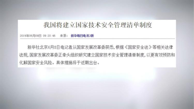 福建永泰县一男童非正常死亡 警方已立案侦查