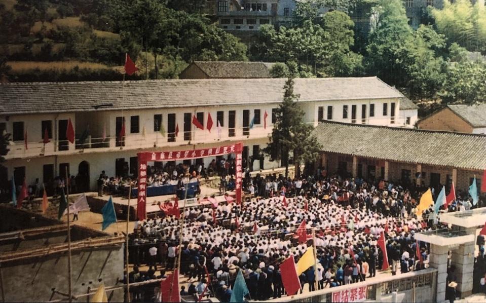 翻拍照片:1990年5月19日,全國第一所希望小學隆重剪彩.圖片