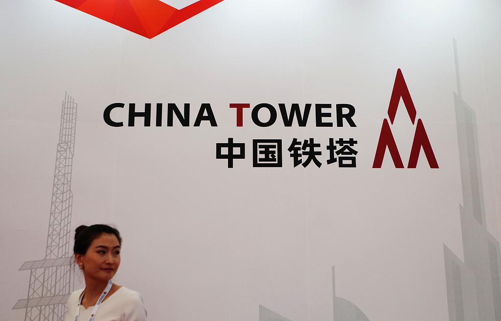 中国铁塔50亿注册成立能源公司 探索电力市场