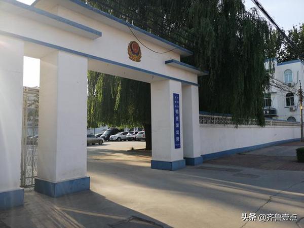 广饶县稻庄派出所